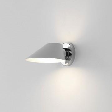 Aromas Cohen Wall Lamp